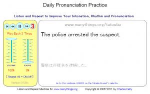Daily-Pronunciation-Practice