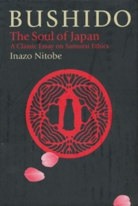 Photo By Amazon.co.jp: Bushido, the Soul of Japan 電子書籍: Inazo Nitobe: Kindleストア