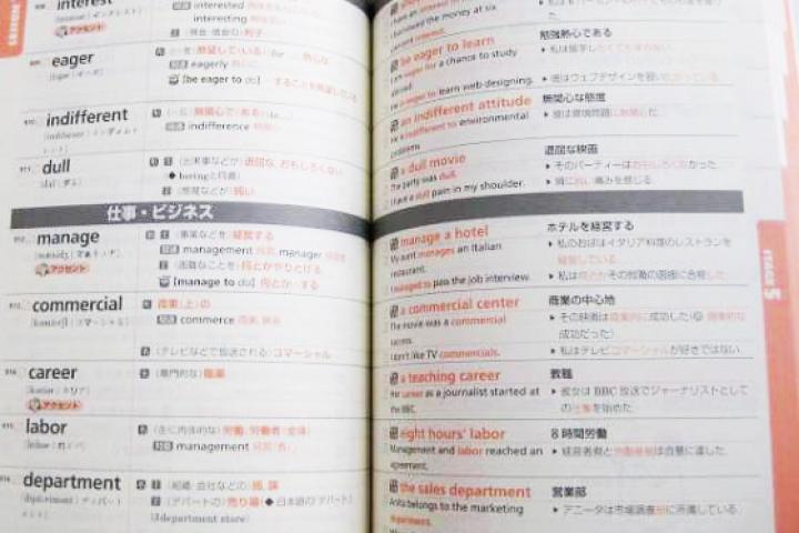 私が高校英語で得点アップした勉強法~センター試験英語は一番最後の長文から解き始める