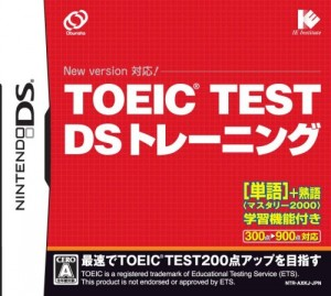 Photo By Amazon.co.jp: TOEIC TEST DSトレーニング: TVゲームストア