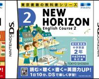 英語初心者の私が続けている英語学習法~NHKラジオ講座と中学英語~自分のレベルに合った教材を選ぶことが大切