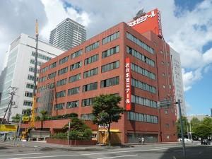 Photo By 代々木ゼミナール - Wikipedia