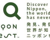 """英語脳メルマガ 第02380号 a website that aims at introducing """"the still unknown"""" Japan の意味は?"""