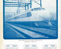 "英語脳メルマガ 第02425号 The media also touted the shinkansen as a ""dream superexpress,"" の意味は?"