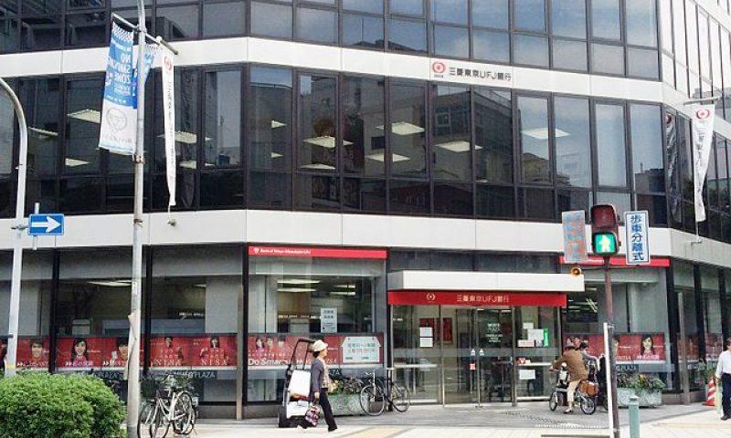 英語脳メルマガ 第02731号 Banking in Japan can be tricky. Despite Japan at its best being a world of の意味は?