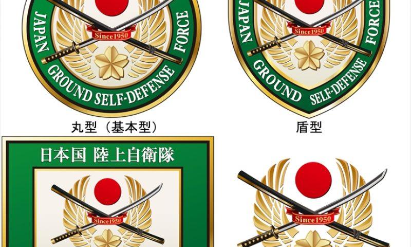 英語脳メルマガ 第02716号 Critics say that adding a katana to the insignia is offensively evocative の意味は?