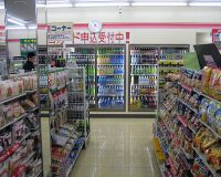 英語脳メルマガ 第02751号 Consider your daily trip to the convenience store – which in my case is the 7-Eleven の意味は?