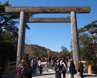 英語脳メルマガ 第02824号 The Ise Jingu shrine is the geographical and spiritual heart of Ise の意味は?
