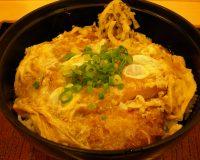 英語脳メルマガ 第02870号 At first sight, katsudon is not the most appealing of dishes aesthetically-speaking の意味は?