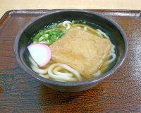 英語脳メルマガ 第02873号 Compared to most other Asian cuisines, Japanese food (washoku) generally の意味は?