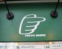 英語脳メルマガ 第02968号 It is commonly known in Japan that whatever you want to buy の意味は?