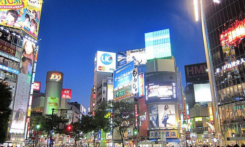英語脳メルマガ 第02964号 Famous for its dizzyingly busy scramble crossing and its shopping centers, Shibuya is の意味は?