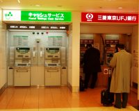 英語脳メルマガ 第02969号 When cash starts running low during your travels in Japan, the ability to withdraw の意味は?