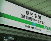 英語脳メルマガ 第03040号 What's perhaps less well-known is there are two budget bus services の意味は?