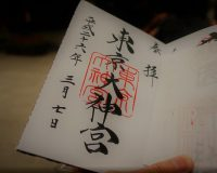 英語脳メルマガ 第03080号 With Japan having so many temples and shrines (Kyoto alone is said to have over 2,000) の意味は?