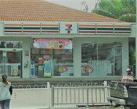 英語脳メルマガ 第03111号 Seven & i Holdings Co has started donating unexpired food items left at its Ito Yokado の意味は?