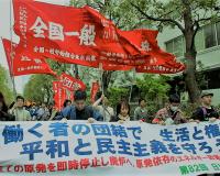 英語脳メルマガ 第03165号 Japan's largest labor organization decided Tuesday to demand a pay hike の意味は?