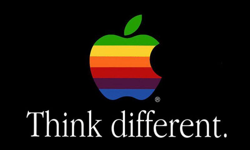 """英語脳メルマガ 第03241号 Here's how Apple actually communicates. """"Everything we do, we believe in challenging the status quo の意味は?"""