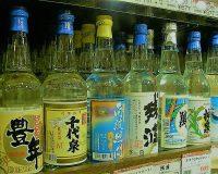 英語脳メルマガ 第03242号 Yet, just like most treasures, awamori is yet to be discovered. With a history の意味は?