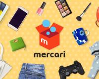 英語脳メルマガ 第03391号 The company's flagship app, Mercari, is known as Japan's leading online flea market platform の意味は?