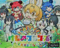"""英語脳メルマガ 第03466号 Nobody expected anime TV series """"Kemono Friends"""" to be a hit. の意味は?"""