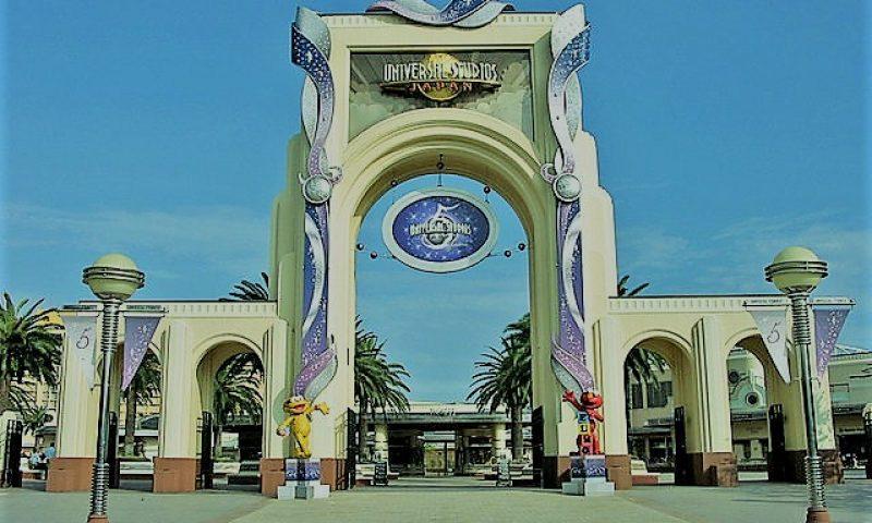 英語脳メルマガ 第03489号 USJ Co. said Thursday it would lower ticket prices for Universal Studios Japan. の意味は?
