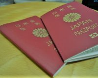 英語脳メルマガ 第03503号 A Japanese passport is now the most powerful in the world. の意味は?