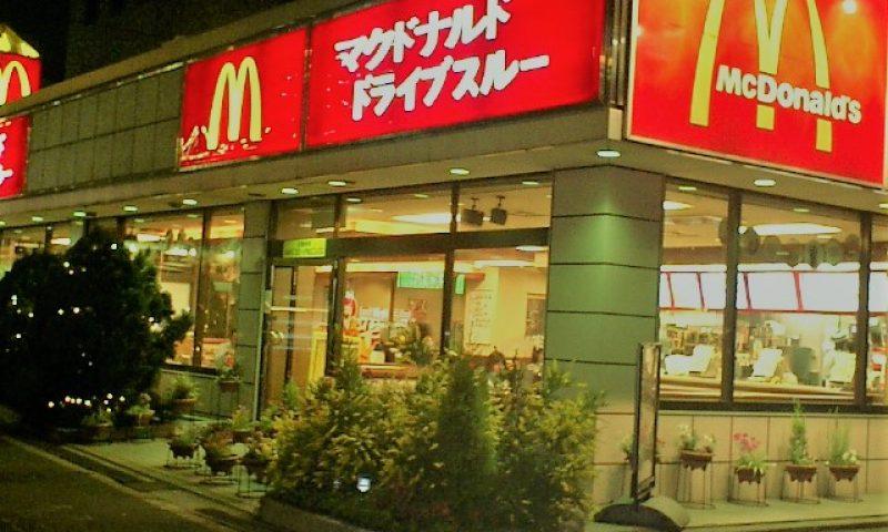 英語脳メルマガ 第03965号 A large majority of Japanese believe the nation needs to create a more welcoming environment. の意味は?