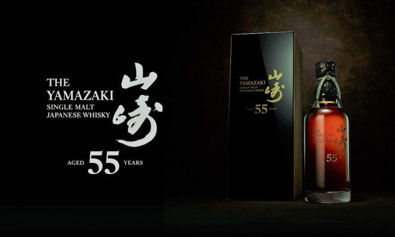 英語脳メルマガ 第03979号 The newest bottle in the vaunted lineup of premium Japanese whiskies. の意味は?