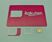 英語脳メルマガ 第04075号 Rakuten Mobile Inc on Friday announced that… の意味は?
