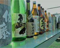 英語脳メルマガ 第04154号 When famed bartender Shingo Gokan… の意味は?
