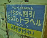 英語脳メルマガ 第04182号 The government launched the program. の意味は?