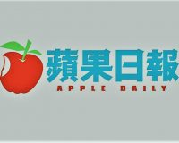 英語脳メルマガ 第04441号 Hong Kong authorities have for years の意味は?