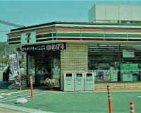 英語脳メルマガ 第04497号 Seven-Eleven Japan Co. has said の意味は?