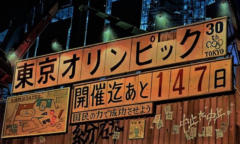 英語脳メルマガ 第04476号 The online survey conducted by Tokyo Shoko Research の意味は?