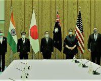 英語脳メルマガ 第04574号 In the joint statement, the Quad countries said の意味は?